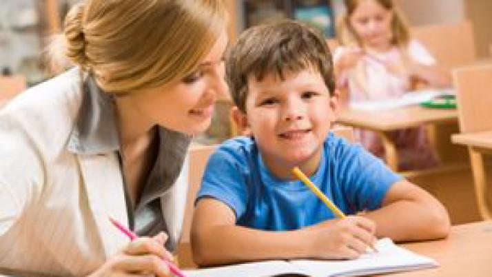 Экспресс-курс подготовка к школе